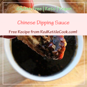 Chinese Dipping Sauce a Free Recipe from RedKettleCook.com!